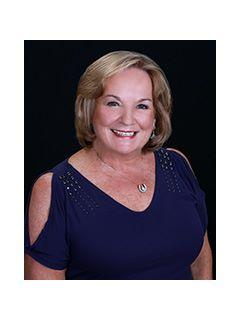 Carol Bramall-Hall of CENTURY 21 Judge Fite Company