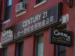 CENTURY 21 New Golden Age Realty, Inc. photo
