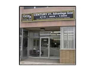 CENTURY 21 Advantage Gold photo