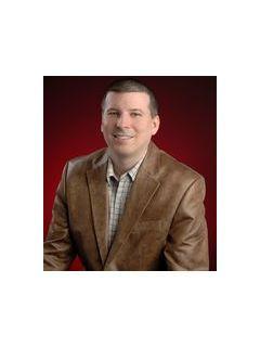 Shane Harrison of CENTURY 21 Premier Realty Partners