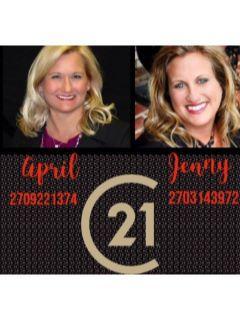 April & Jenny of CENTURY 21 Partners