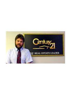 Rick Ireland of CENTURY 21 Market - Tech Realtors