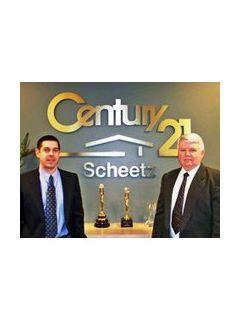 The David Short Team of CENTURY 21 Scheetz